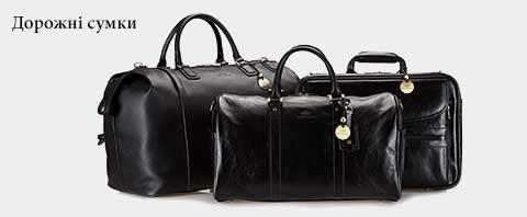 1abd956ab798 Распродажа от Wittchen кожаных сумок, чемоданов и другой кожгалантереи по  выгодной цене в Украине от немецкого бренда Wittchen.