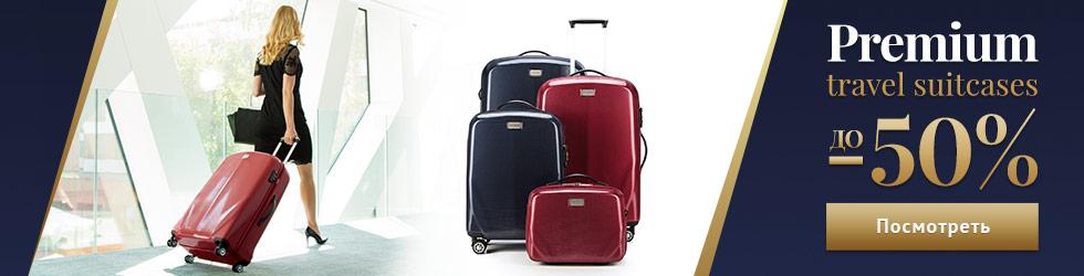 7963f7a85727 Магазин мужских и женских аксессуаров Wittchen › Мужские аксессуары › Мужские  сумки